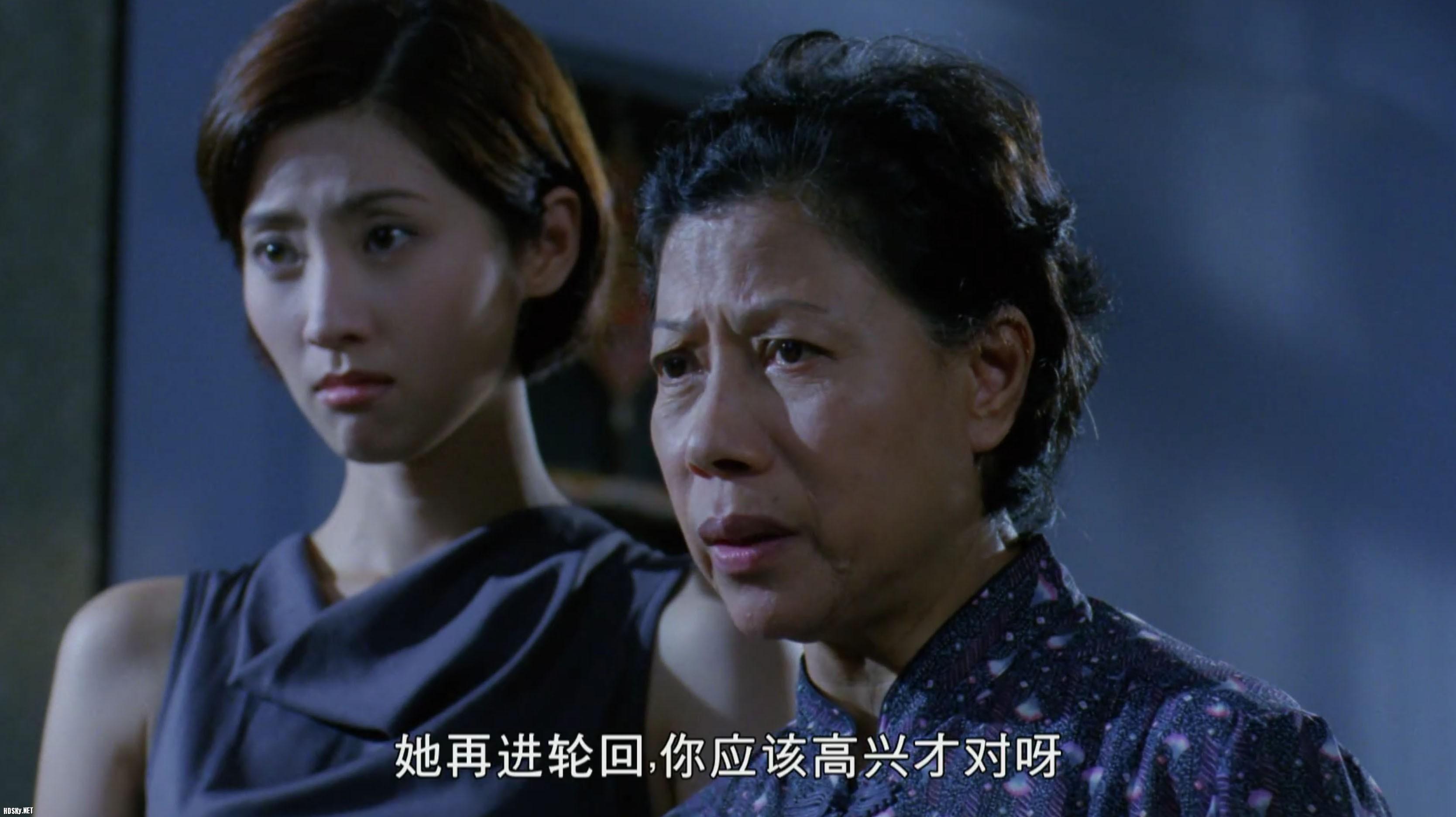 香港第一凶宅在线观看 香港第一凶宅免费
